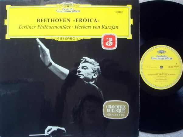 DG / Beethoven Symphony No.3 Eroica, - KARAJAN/BPO, MINT!
