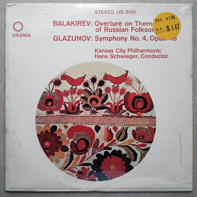 SEALED/Glazunov Symphony No.4, - Balakirev Overture / Hans Schwieger conducting the Kansas City Philharmonic