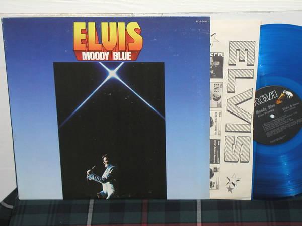 Elvis Presley - Moody Blue rca blue vinyl!