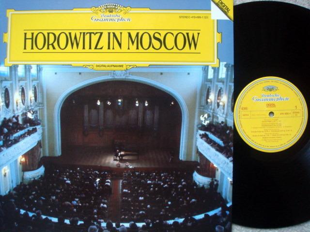 DG Digital / Horowitz in Moscow, - HOROWITZ, MINT!