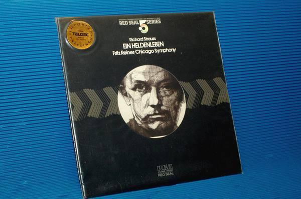 """R. STRAUSS/Reiner - - """"Ein Heldenleben"""" - RCA .5 Series 1981 promo Audiophile"""