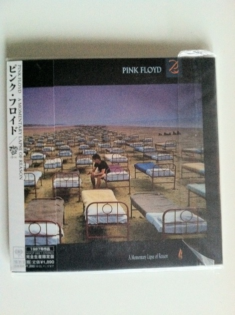 pink floyd - momentary lapse of reason japan lp cd