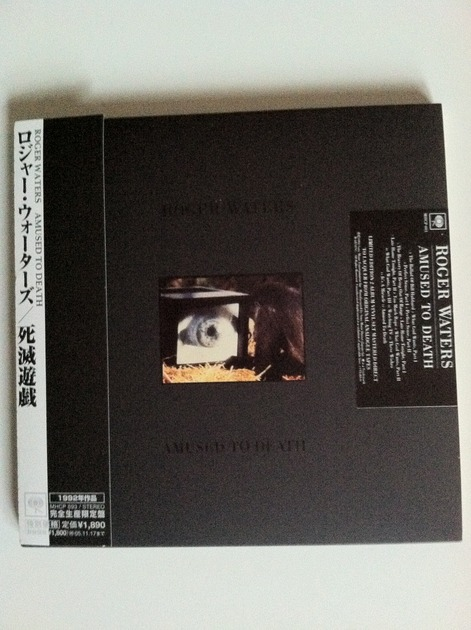 roger waters - amused to death japan lp cd