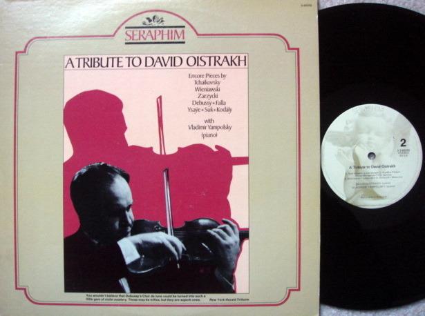 EMI Angel Seraphim / OISTRAKH, - Tribute to David Oistrakh, MINT!