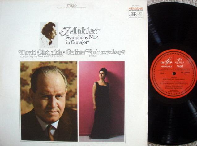 EMI Angel Melodiya / OISTRAKH, - Mahler Symphony No.4,  MINT!