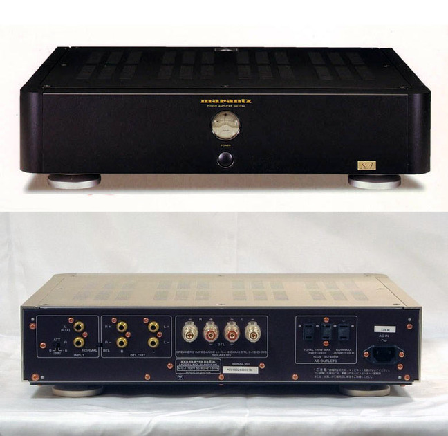 Marantz SM17SA stereo amp free layaway, lowest price, trades ok