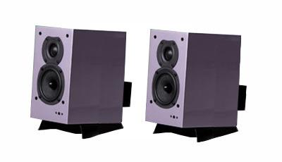 Quad 9L Active Bookshelf Speakers w/ USB input (Purple Lilac)