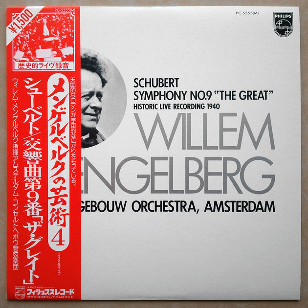 "Philips Japanese Pressing/Willem Mengelberg/Schubert - Symphony No.9 ""The Great"" / NM"