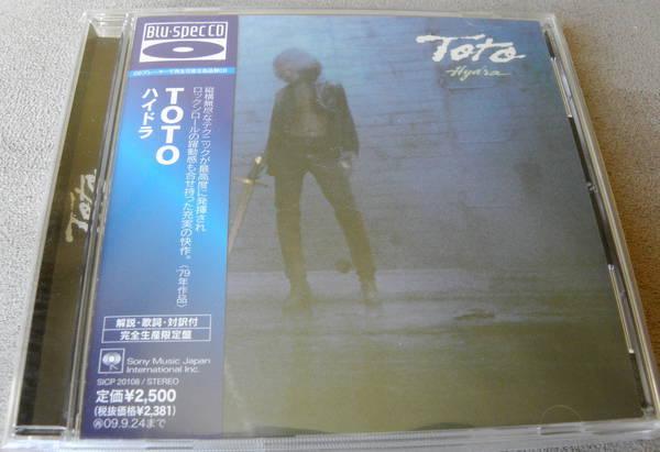 Toto hydra japan - LTD Ed blu-spec cd