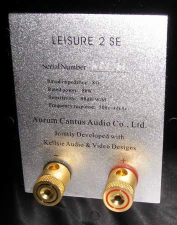 Aurum Cantus Leisure 2se speakers