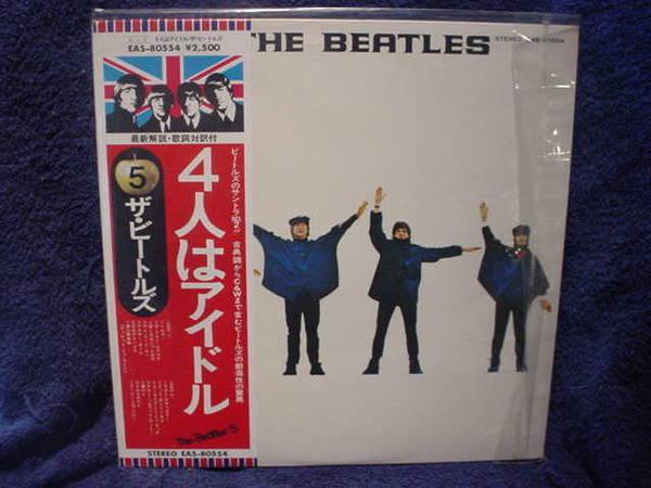 The beatles - Help / early Japaneese release vhq japanese pressing w/strip