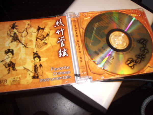 Various Artists - Favorite Chinese instrumentals