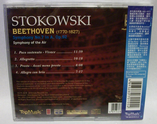 Stokowski: Beethoven - Symphony No.7 by top music