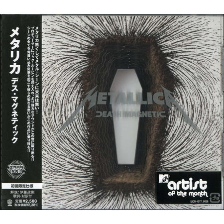 Metallica - Death Magnetic (Japan 1st edition)