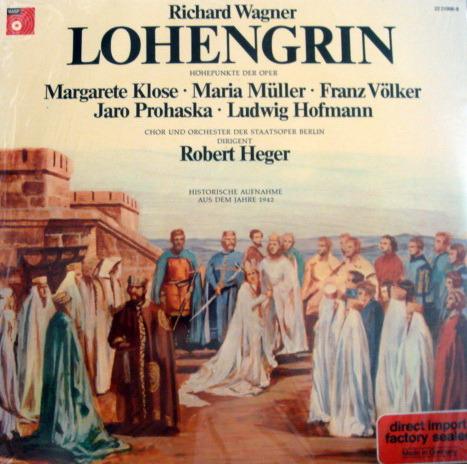 ★Sealed★ Basf / HAGER, -  Wagner Lohengrin, 2LP Set!