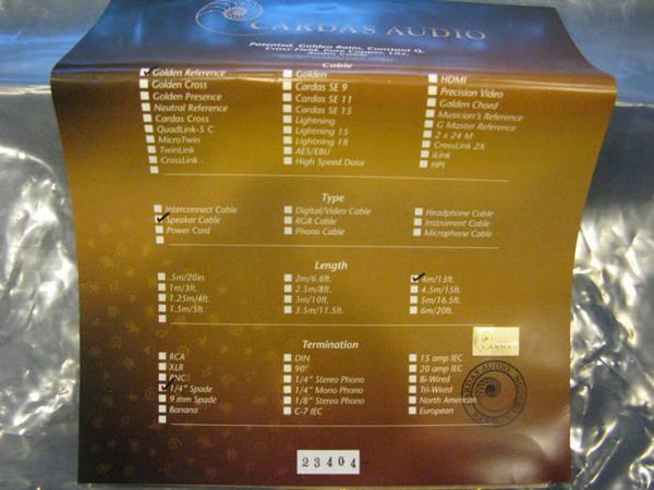 Cardas Golden Reference speaker cables 4m/13ft shotgun