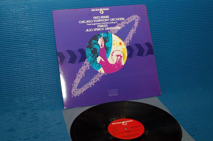 """STRAUSS/Reiner -  - """"Also Sprach Zarathustra"""" -  RCA .5 Series 1982 Audiophile"""