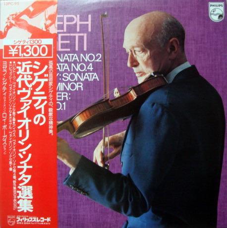 ★Audiophile★ Japan Philips / SZIGETI,  - Bartok-Ives-Debussy-Honegger Violin Sonatas, MINT!
