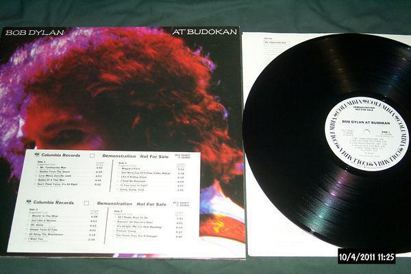 Bob dylan - At Budokan white label promo lp nm