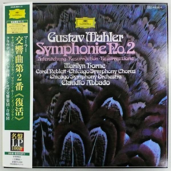 Abbado/Chicago Symphony - Mahler-Symphony No. 2
