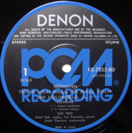 ★Audiophile★ Denon PCM / SUK TRIO, - Beethoven Archduke Trio,  MINT!