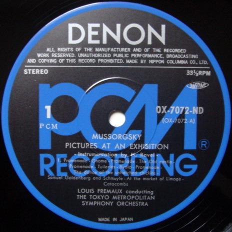 ★Audiophile★ Denon PCM / FREMAUX, - Moussorgsky Pictures at an Exhibition, MINT!
