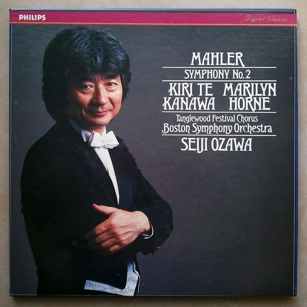 Philips Digital Classics/Ozawa/Mahler - Symphony No.2 / 2-LP box set / NM