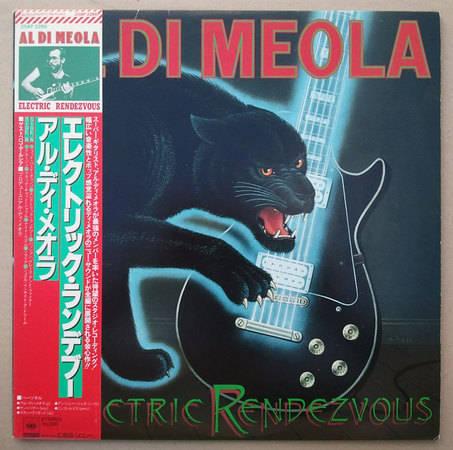 Japanese Pressing w. OBI / - Al Di Meola - Electric Rendezvous / NM