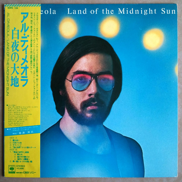 Japanese Pressing w. OBI / - Al Di Meola - Land of the Midnight Sun / NM
