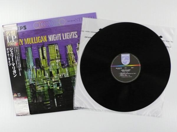 Gerry Mulligan :: -  Night Lights