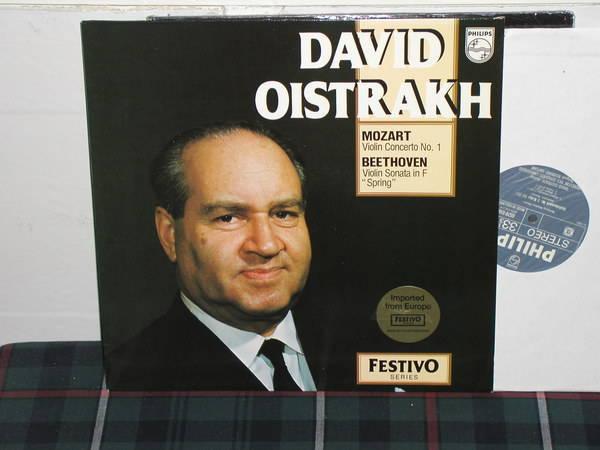 Oistrakh/Haitink/ODC - Mozart Violin Cto Philips import pressing 6570