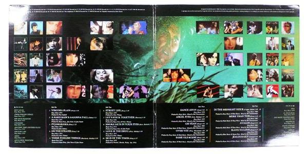 Brian Ferry / Roxy Music :: -  Street Life: 20 Greatest Hits