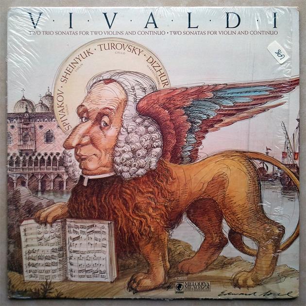 Melodiya/Vivaldi - Trio Sonatas for 2 Violins and Continuo, Sonatas for Violin and Continuo  / NM