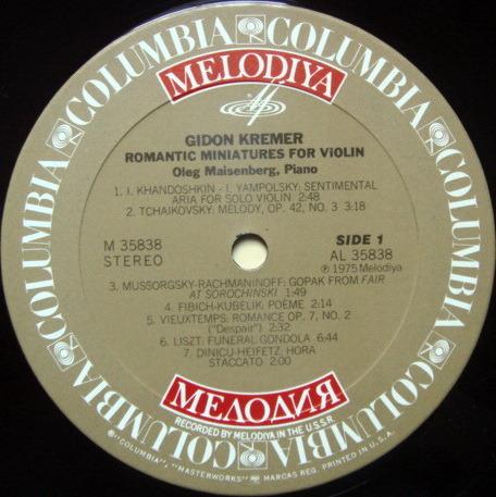 CBS Melodiya / GIDON KREMER, - Romantic Miniatures for Violin, MINT!