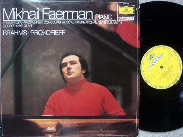 DG / MIKHAIL FAERMAN, - Brahms Variations on a Theme by Paganini, MINT!