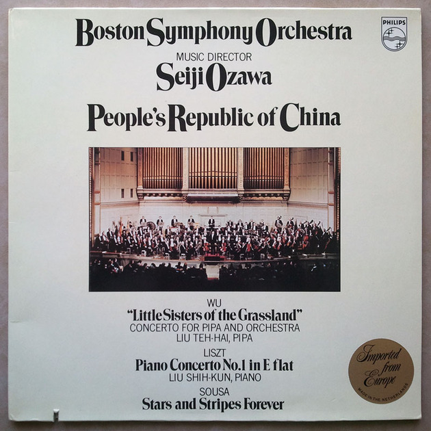 Philips/Ozawa (BSO)/ - People's Republic of China