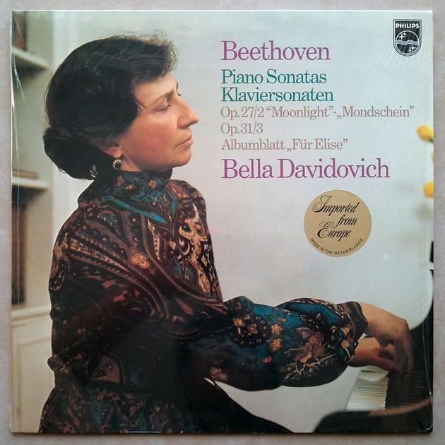 Philips/Bella Davidovich/Beethoven - Für Elise, Piano Sonatas Nos. 14 & 18 / NM