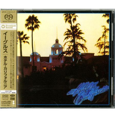 Eagles - Hotel California Japan Import SACD Sealed