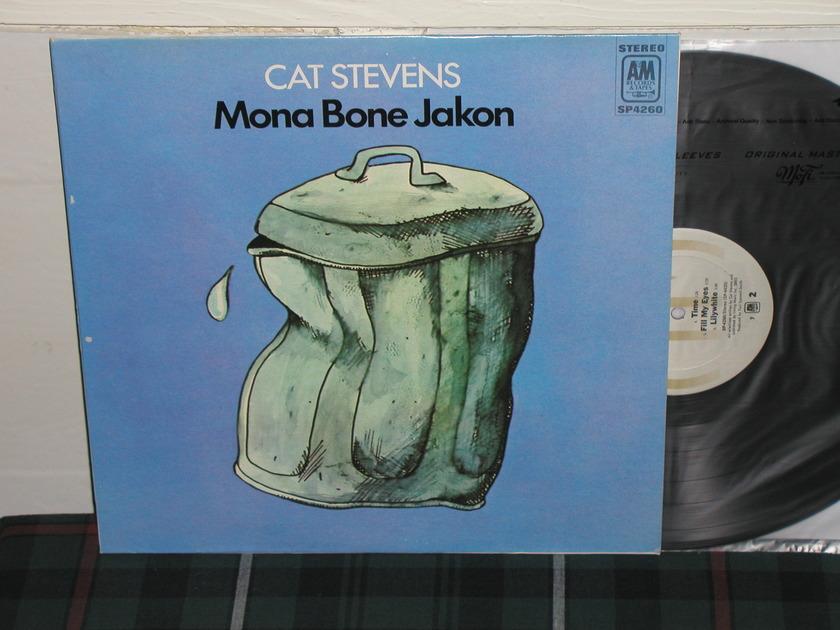 Cat Stevens  -  Mona Bone Jakon LP A&M SP 4260