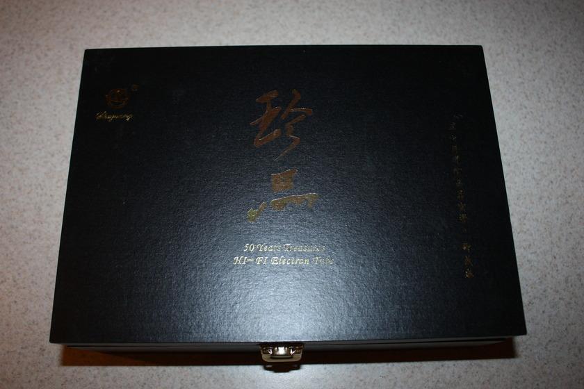 Shuguang  CV - 181 Treasures  Black Bottle, New Issue, 50 Year Anniversary