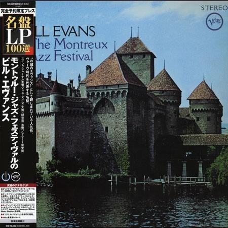 Bill Evans  - Bill Evans At The Montreux Jazz Festival Japanese Import  200 Gram Vinyl Record