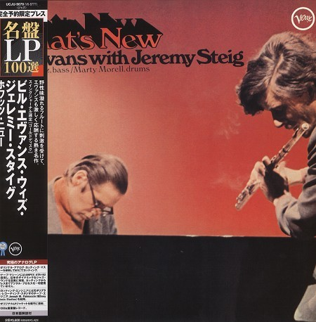 Bill Evans & Jeremy Steig - What's New  Japanese Import - Limited Edition 200 Gram Vinyl Record