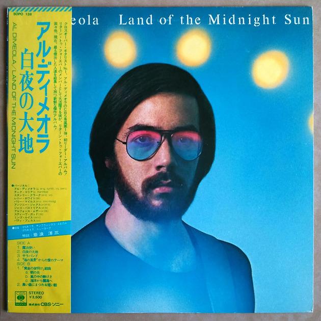 Japanese Pressing / Al Di Meola - - Land of the Midnight Sun / NM