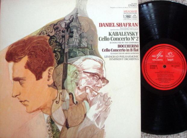 EMI Angel / DANIEL SHAFRAN-KABALEVSKY, - Kabalevsky Cello Concerto No.2, MINT!