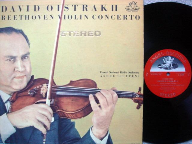 EMI Angel Semi-Circle / OISTRAKH, - Beethoven violin conerto, NM!