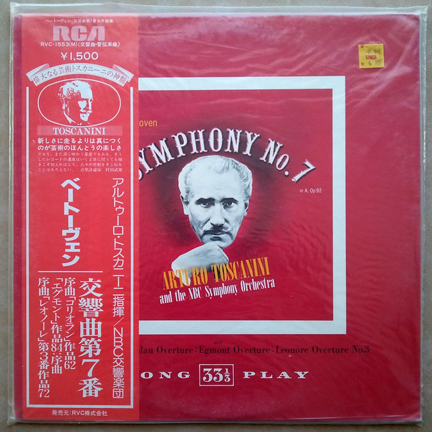 Sealed/RCA Japanese Pressings/Toscanini/Beethoven - Symphony No.7 & Overtures