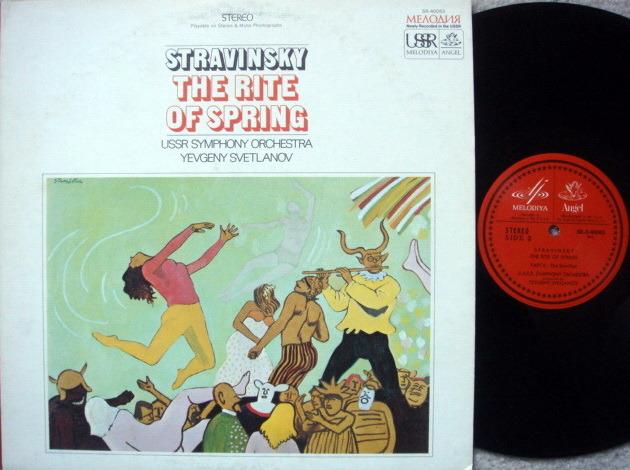 EMI Angel Melodiya / SVETLANOV, - Stravinsky The Rite of Spring,  NM!
