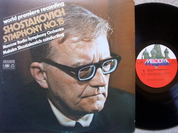 EMI Angel Melodiya / SHOSTAKOVICH, - Shostakovich Symphony No.15,  MINT!