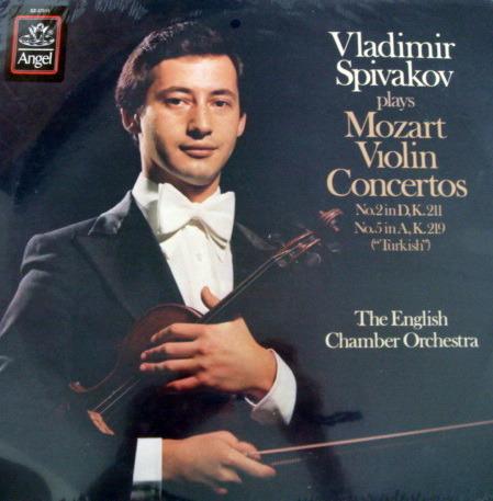★Sealed★ EMI Angel /  - SPIVAKOV, Mozart Violin Concerto No.2 & 5!