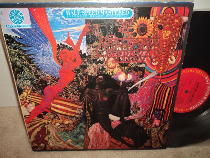 Santana (Half-Speed Mastered) - Abraxas Rare LP  vinyl NM / VG++